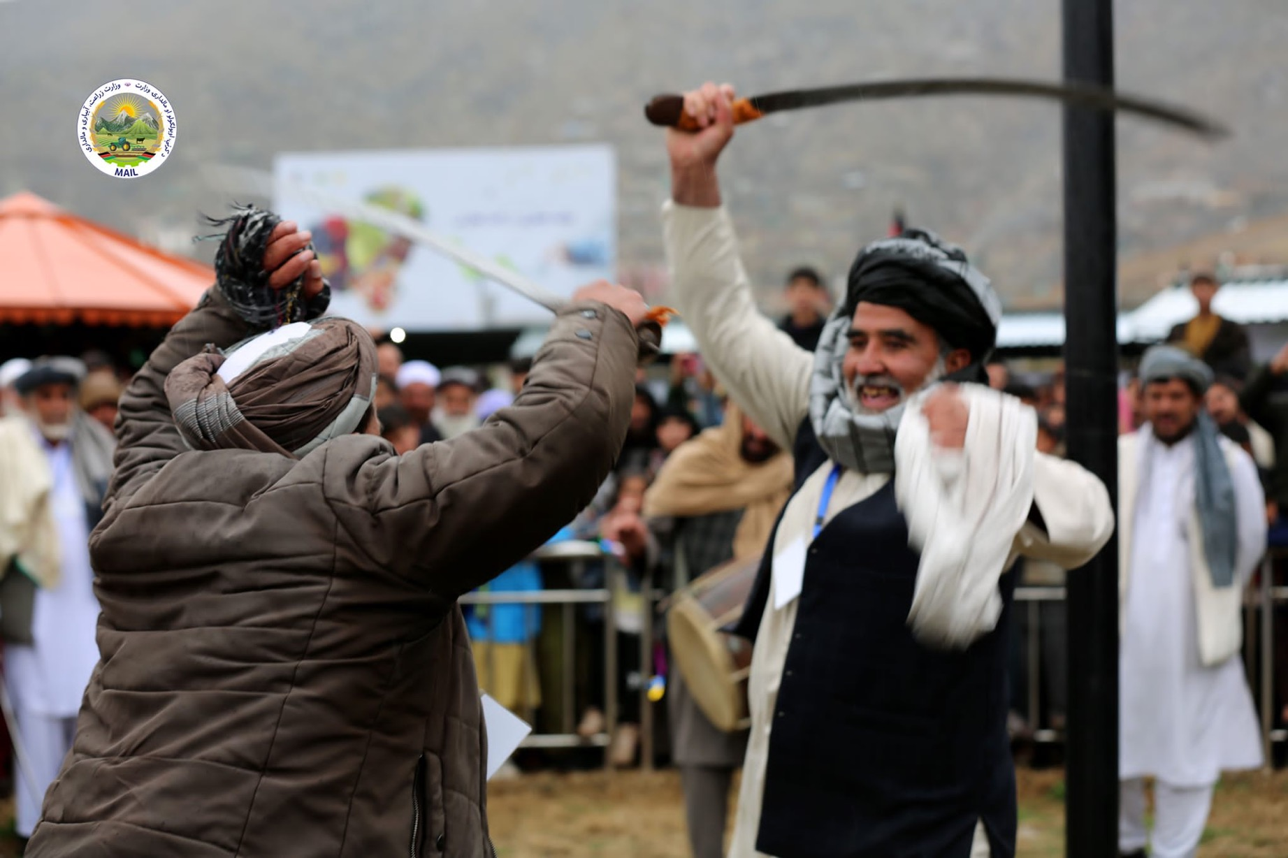 Scenes of entertainment in former's Festival and the beginning of the twenty-fifth day of the fifth Agricultural products' exhibition in Badam-Bagh.