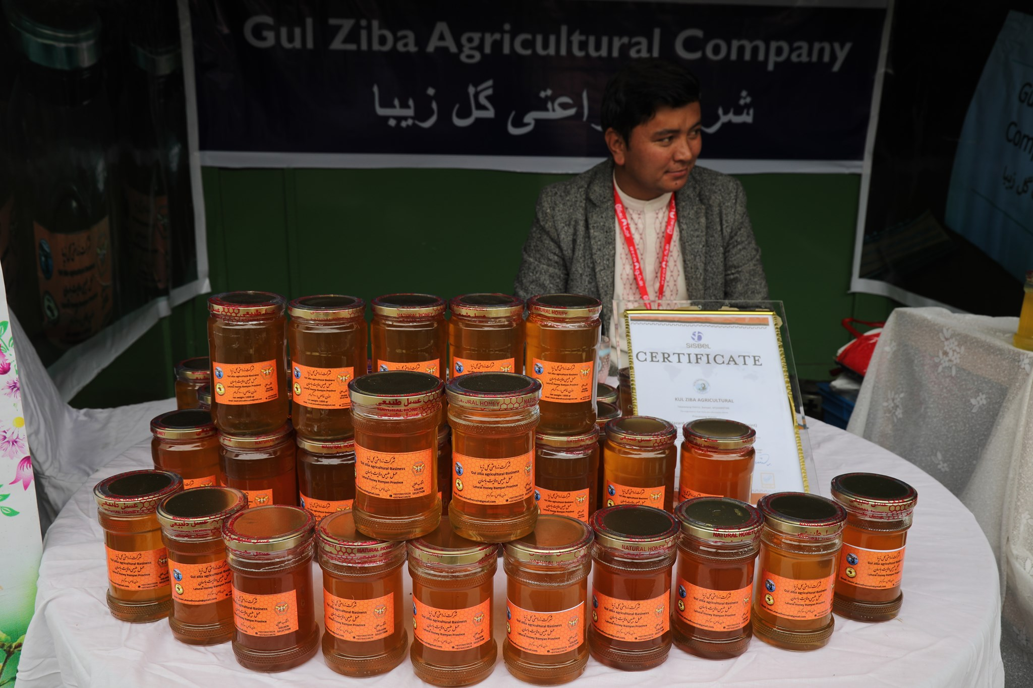 Sweeten your palate with home-made honey.  agricultural products' exhibition at Badam-Bagh  is open to everyone until the end of Thursday, the fifth of Hamal.