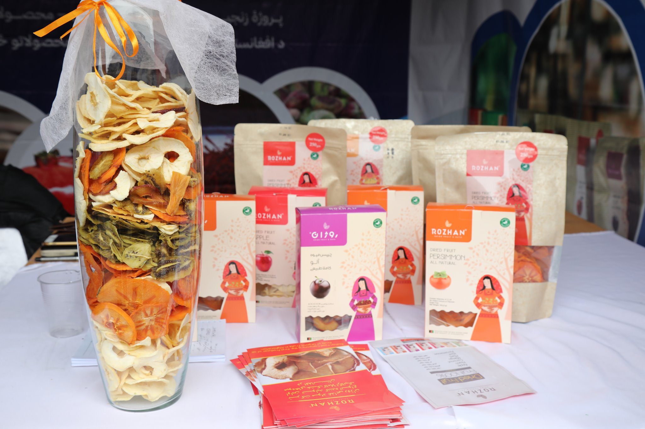Saffron products, buy good quality saffron in 25th Saffron's agricultural products' exhibition. The exhibition is open to the public until the end of Thursday, fifth of Hamal.