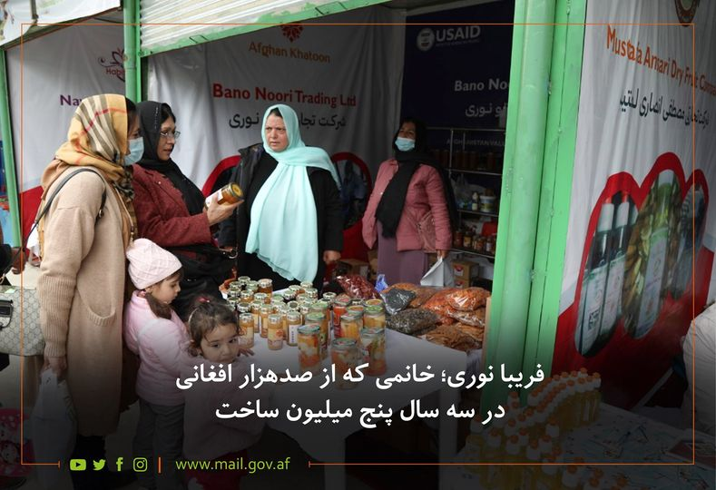 Fariba Noori: A lady who made five million out of 100,000 AFN in three years