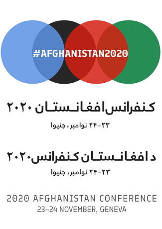 Geneva Conference for Afghanistan 2020
